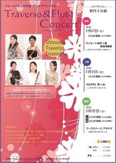 コンサート.jpg